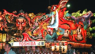 MATSURI 祭り Los Grandes festivales japoneses