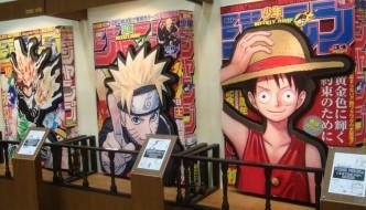 Jump Shop de Odaiba… y hablemos del Rhythm Tengoku Gold
