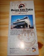 Museo EDO de Tokyo  江戸東京博物館