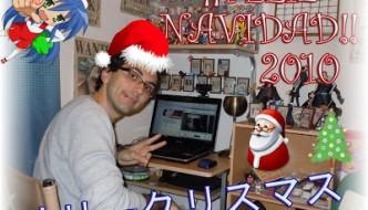 FELIZ NAVIDAD & メリークリスマス!