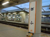 DIA 1: Gifu, Obama, Kinosaki