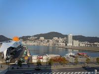 DIA 7 Final: Nagasaki, Sasebo y final de la aventura & VBlog 44