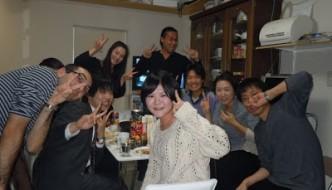 Hasta la vista Japón