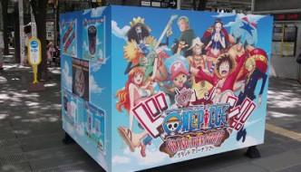 One Piece en SAITAMA