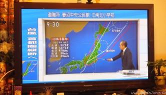 Azotados por el poderoso tifón num 18 (台風18号)