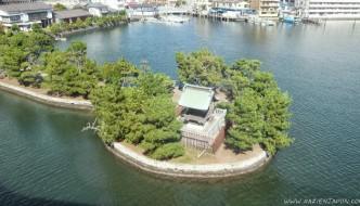 Sea Paradise (acuario de Hakkeijima)