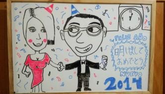 Nocheviejas y años nuevos en Japón (HD)