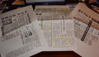 Estudiando japones como un machote
