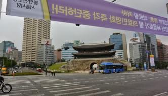 Un Friki en Corea (Parte 2)