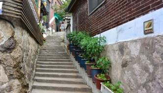 Un Friki en Corea (parte 3)