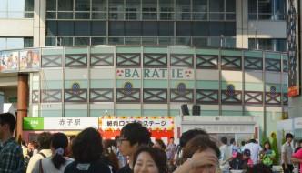 Restaurante BARATIE de One Piece en Odaiba