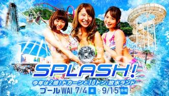 Godzilla y japonesas en bikini