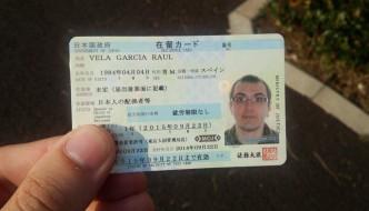 ¡Ya tengo mi VISADO JAPONES!