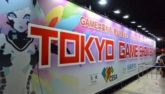Tokyo Game Show 2014 (parte 1)