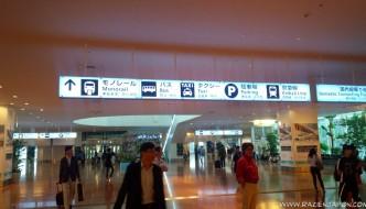 Aeropuerto de Haneda terminal internacional