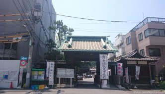 Sengakuji – Templo de los 47 RONIN