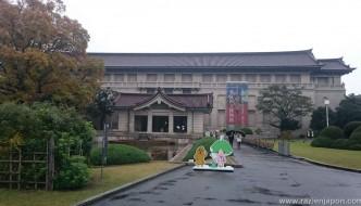Museo NACIONAL de Japón & resumen de museos nipones