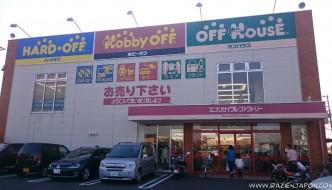 Las mejores tiendas de videojuegos y frikadas de Japón: HARD OFF