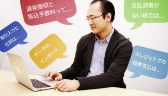 ¿Como hacerse autónomo en Japón?