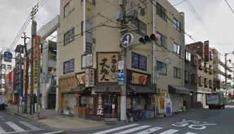 Disfrutando OSAKA en 3 Días (+ Himeji + Kobe)
