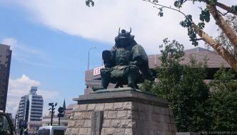 Kofu, la ciudad de TAKEDA SHINGEN