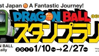 LA GRAN AVENTURA DE DRAGON BALL en la JR de Tokyo