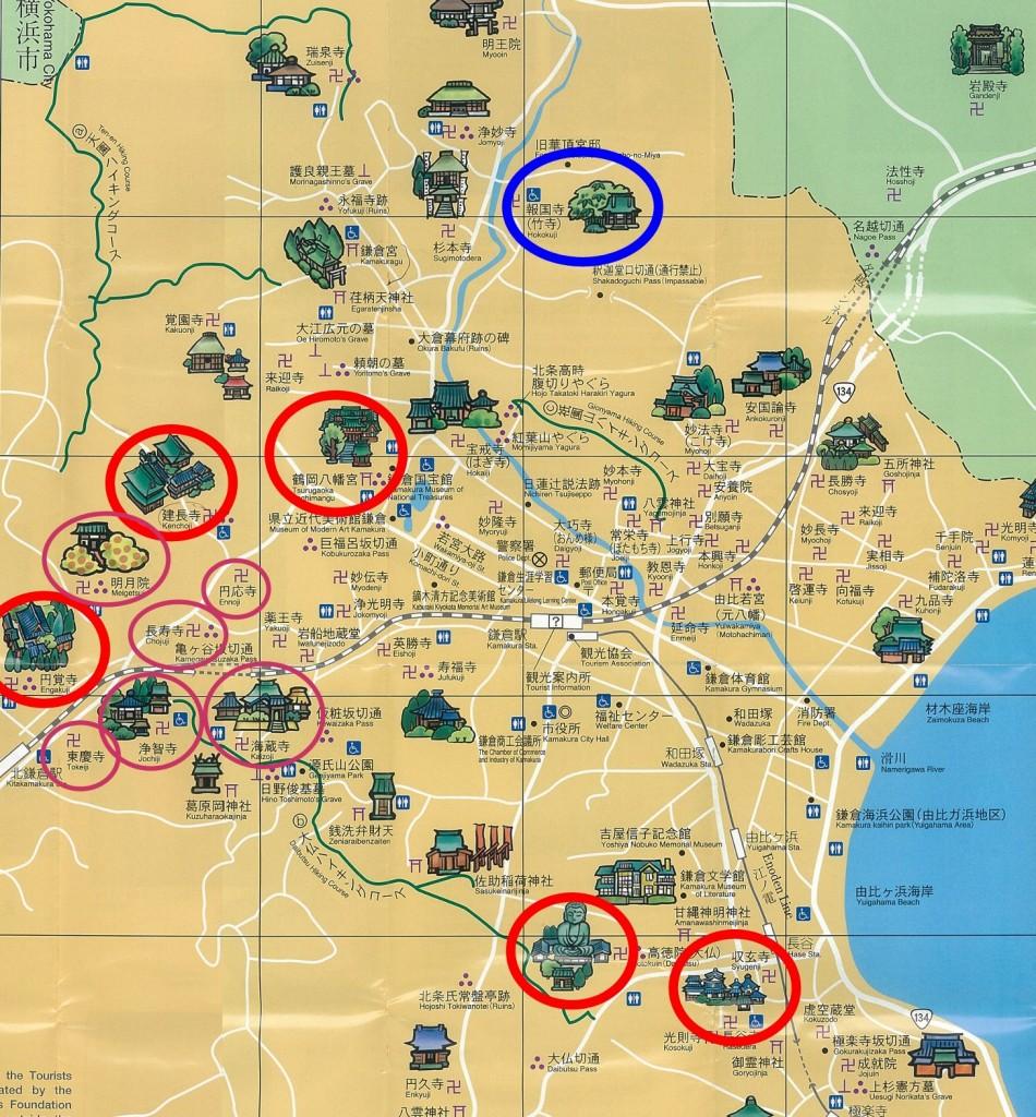 Kamkura ruta mis templos vistos 2