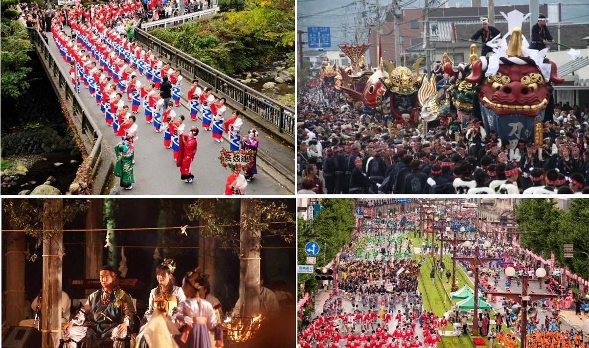 Matsuri 20 古墳祭り