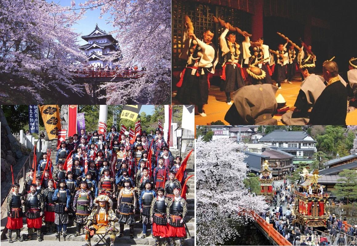 Matsuri abril