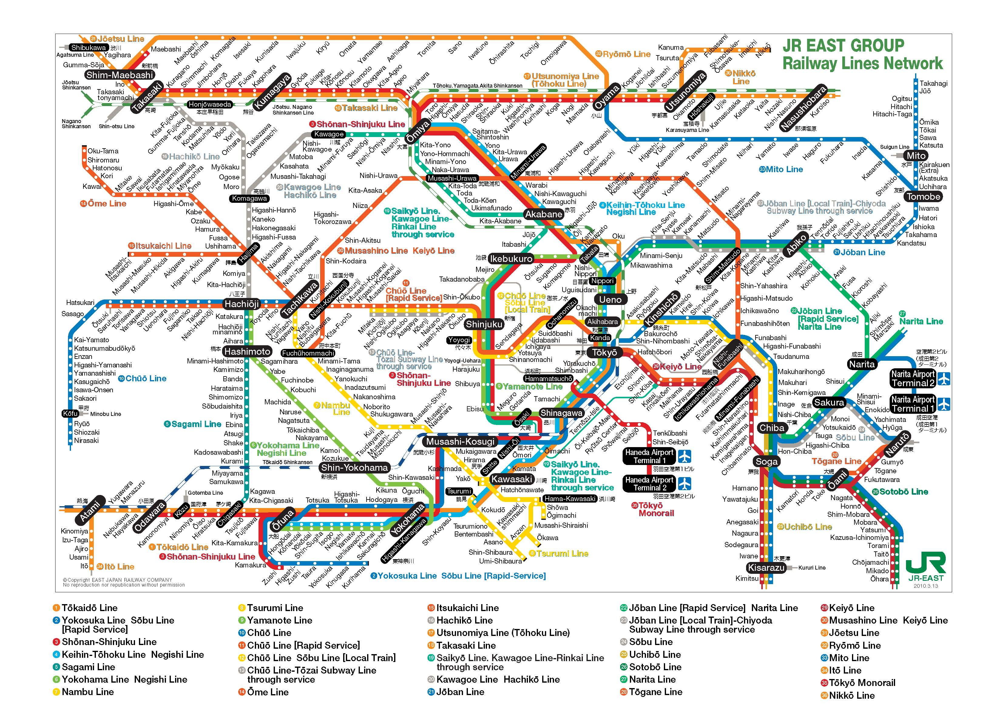 Jr Y Metro Transporte Un Friki En Jap 243 N