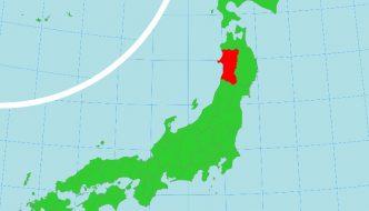 AKITA 秋田県  (Geografía e historia con Razi)