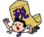 ¿Qué impuestos se pagan en Japón?