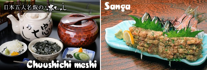 comida chibay saitama