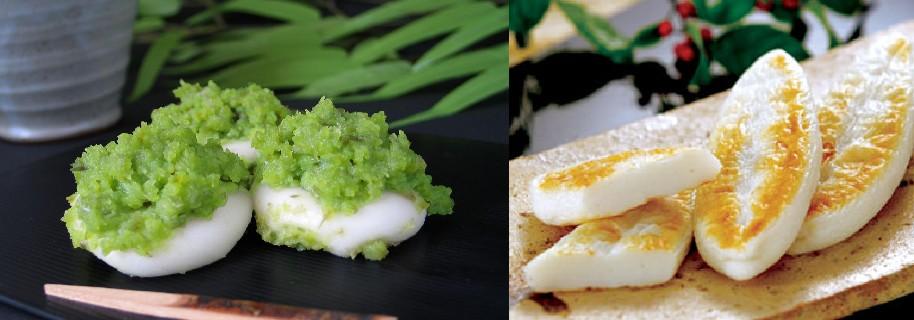 comida miyagi