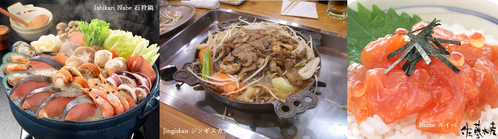 Baños Termales Japon:Baños termales 温泉: ①Yu no kawa 湯の川 ・ ②Noboribetsu