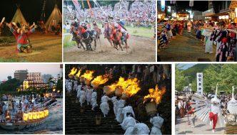 MATSURI 祭り Festivales más famosos (de julio a diciembre)