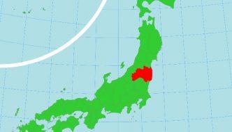FUKUSHIMA 福島県 (Geografía e historia con Razi)