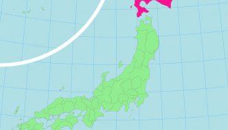 HOKKAIDO 北海道 (Geografía e historia con Razi)