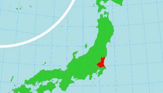IBARAKI 茨城県 (Geografía e historia con Razi)