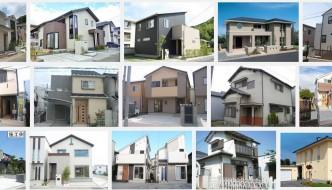 ¿Cuanto vale una casa en Japón?