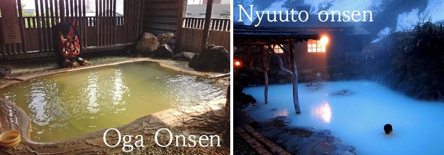 onsen de akita