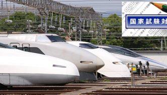 ESTUDIO DE TURISMO JAPONÉS 2016 – Transporte JR (Parte 3)