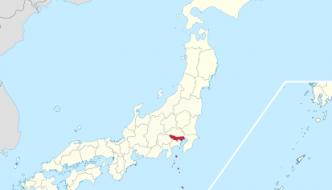 TOKYO 東京都 (Geografía e historia con Razi)