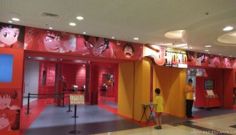 J-WORLD en Ikebukuro (Evento sobre One Piece, Naruto y Dragon Ball)