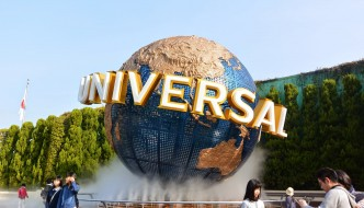 UNIVERSAL STUDIO JAPAN – Harry Potter, Evangelion, Shingeki no kyojin