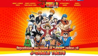 Nueva visita al J-WORLD parque de atracciones de One Piece, Naruto y Dragon Ball